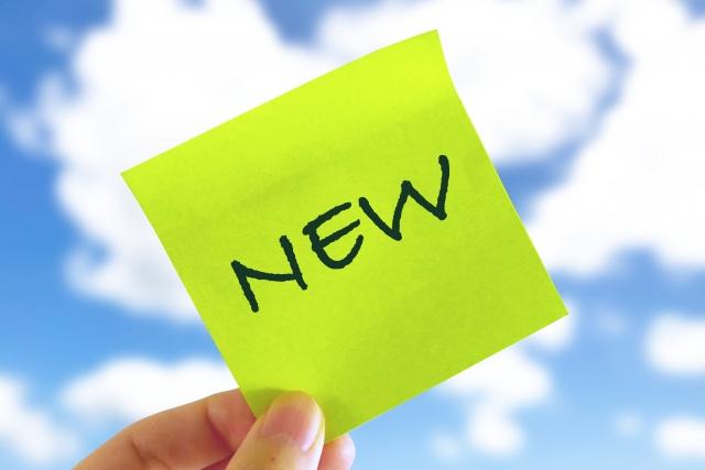 製造方法・提供方法の新規性要件とは?